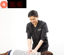宮津市 よこまち鍼灸整骨院の施術
