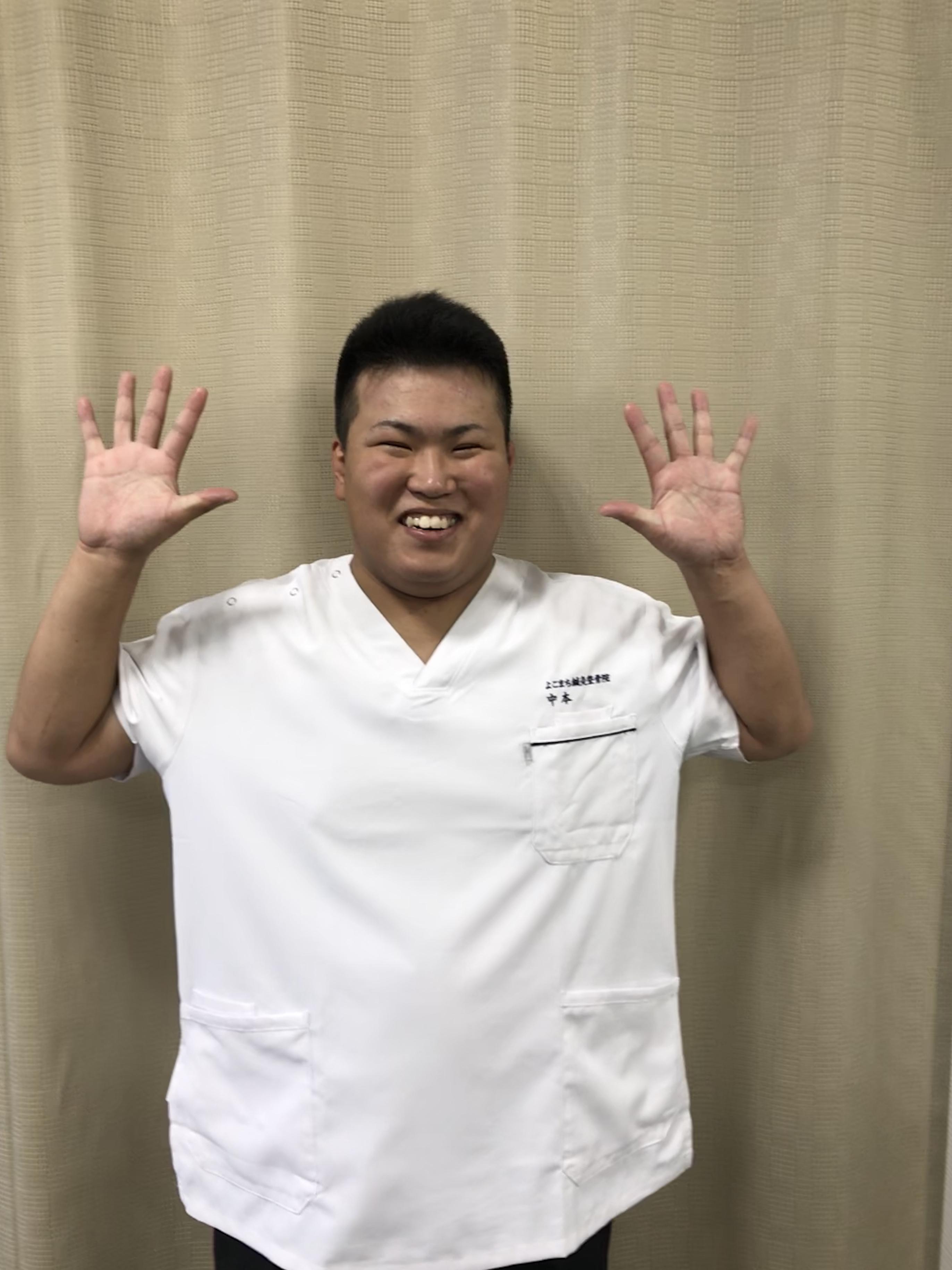 与謝野町の中本先生