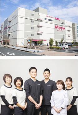京都府宮津市 よこまち鍼灸整骨院の外観写真